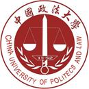 中国政法大学在职研究生