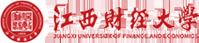 江西财经大学在职研究生