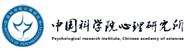 凤凰彩票手机版心理研究所在职研究生